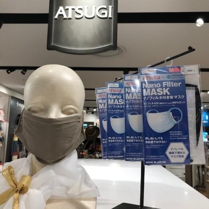 ナノフィルタ付き布マスク