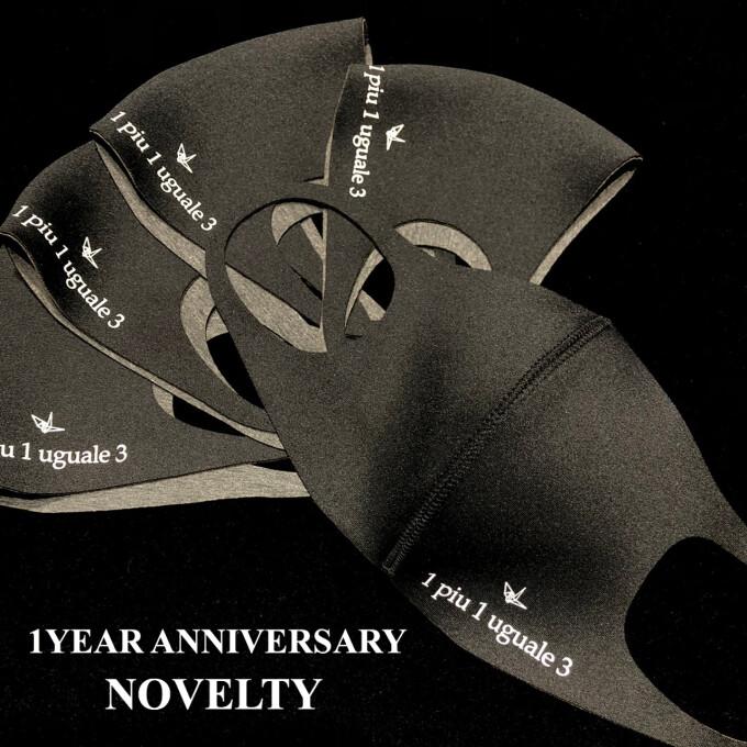 1周年 特別企画 オリジナルマスクプレゼント