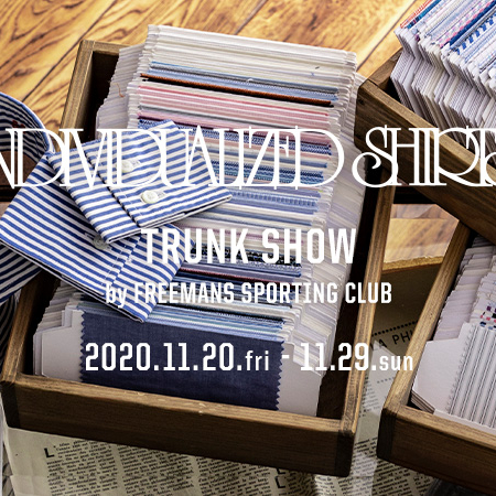 INDIVIDUALIZED SHIRTS TRUNK SHOW
