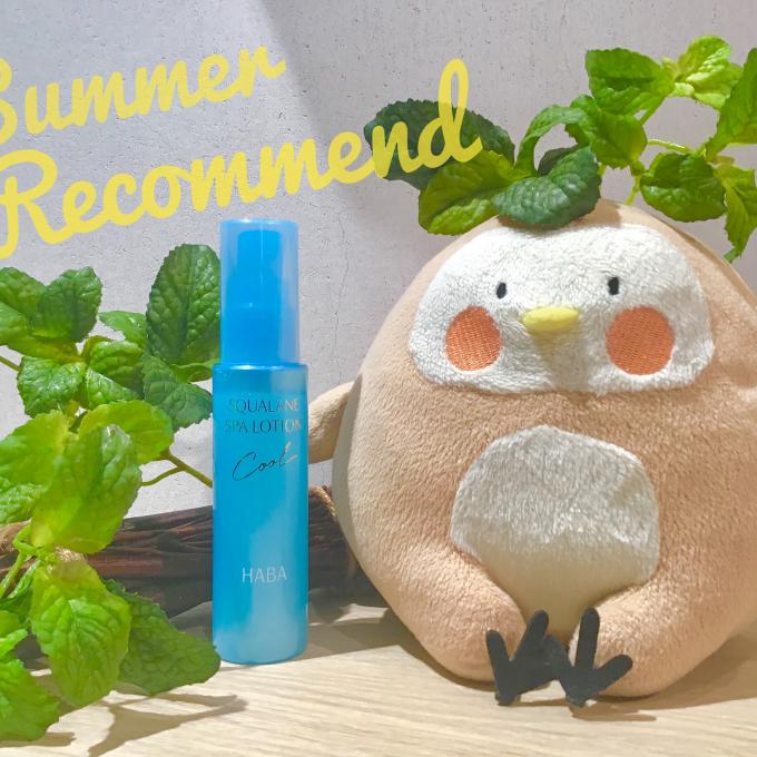 ❄️ひんやり❄️夏の限定商品