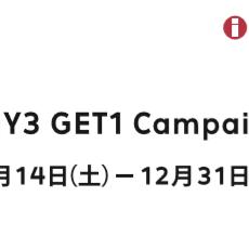 Buy 3  Get 1  Campaign