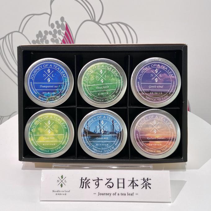 旅する日本茶