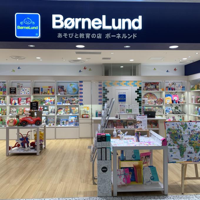 ボーネルンド大丸心斎橋店のご紹介!
