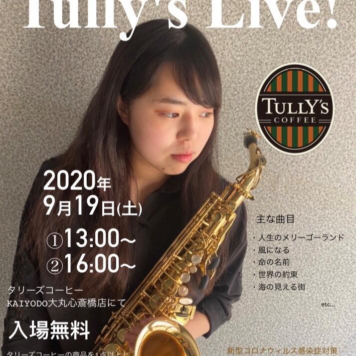 タリーズ生演奏ライブ開催!