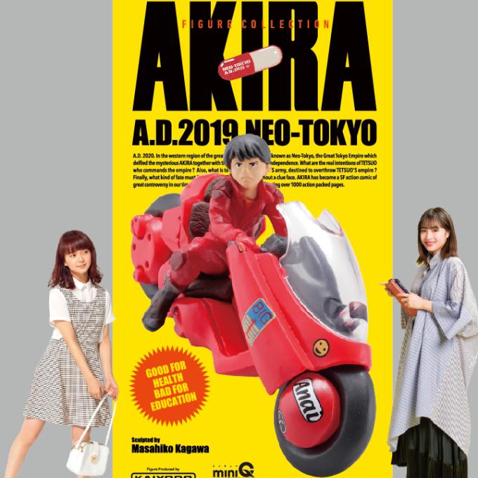 AKIRAパネル展示開催中!