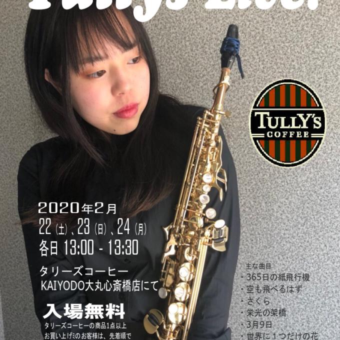 タリーズコーヒー店内ライブ開催!