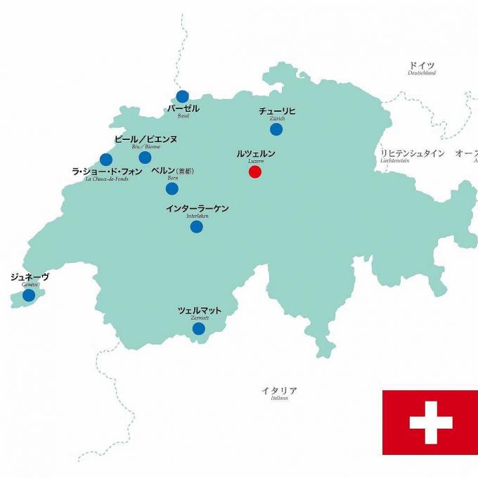 Vol.7【クロノスイス】スイスのこんなところで時計作ってます