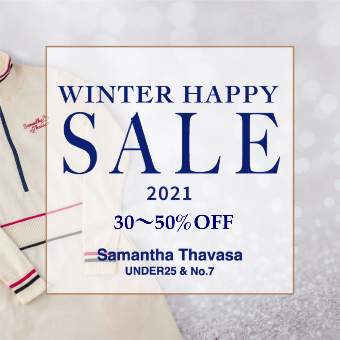 Winter Sale 開催中