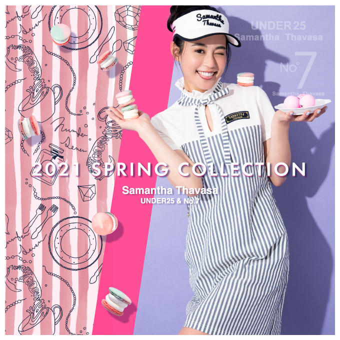 【新作】2021 Spring collection特集