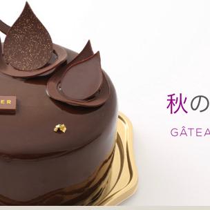 秋のケーキご紹介②🍁