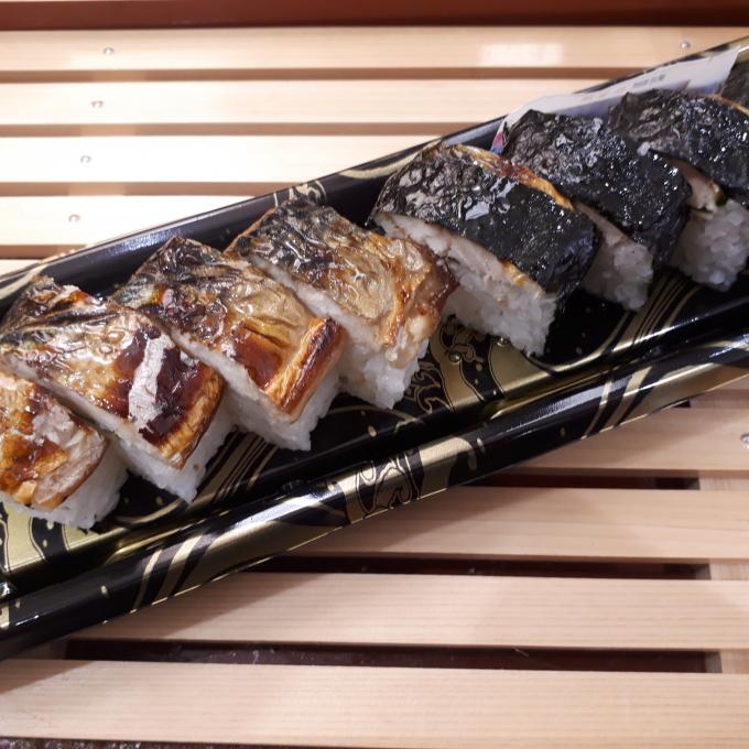 🐟焼きさば棒寿司🐟