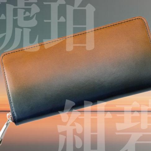 【キプリス】琥珀×紺藍 URUSHI財布・新色入荷