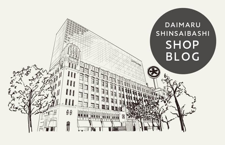 DAIMARU SHINSAIBASHI SHOPBLOG