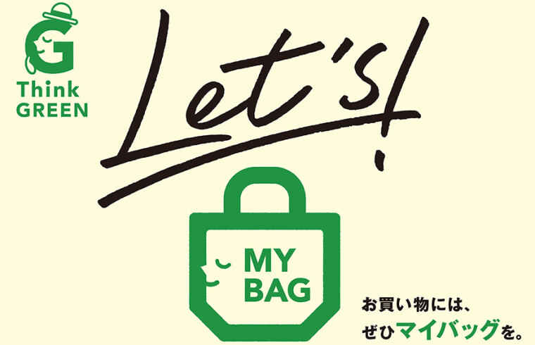 Let's MY BAG