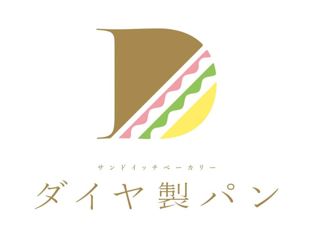 ダイヤ製パン 期間限定出店★見逃せません★