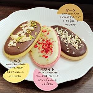ボンシャペリーの可愛いお菓子をご紹介します♡
