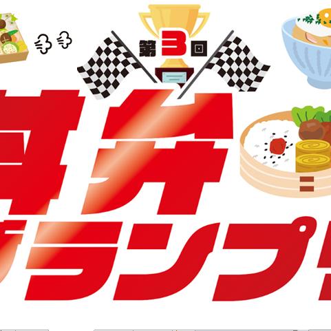 マツチカ補完作戦(丼弁グランプリ レジェンド3)