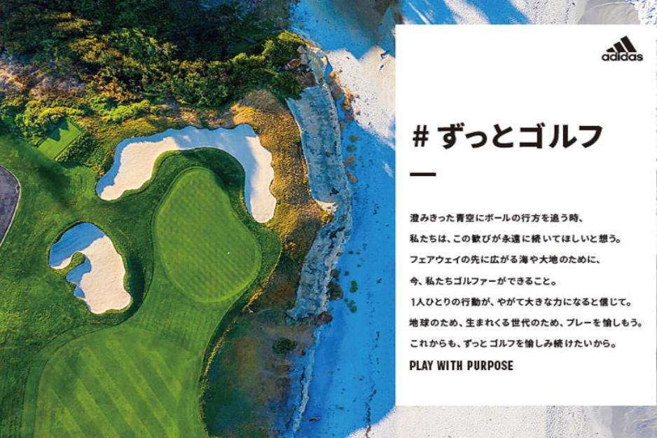 #ずっとゴルフ