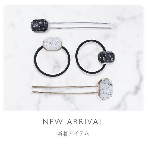 【アッカ】NEWアイテムのご紹介☆