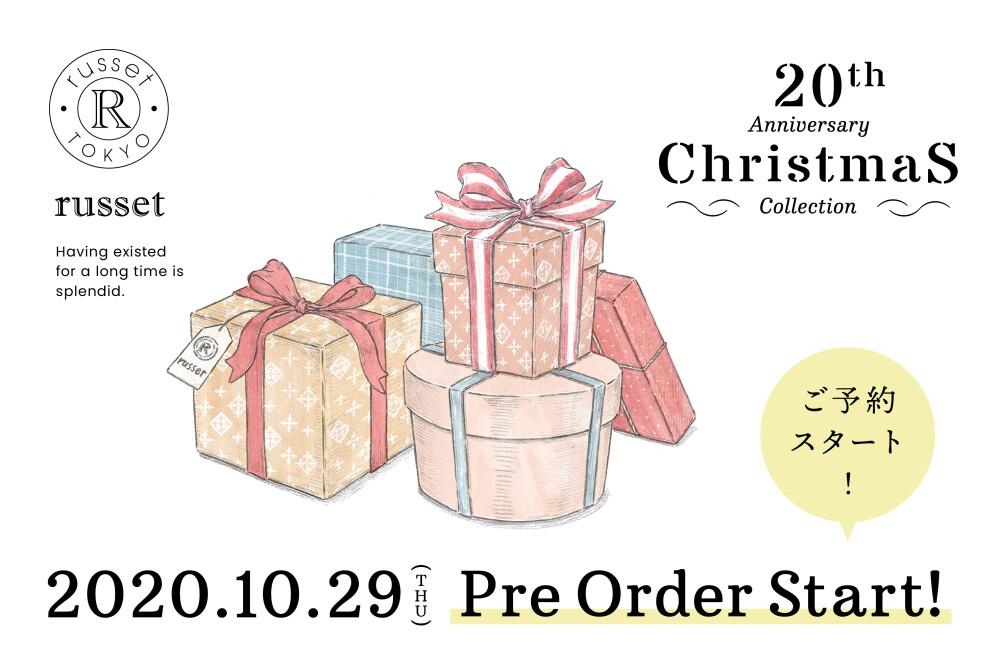 【11月18日(水)発売】クリスマスコレクション