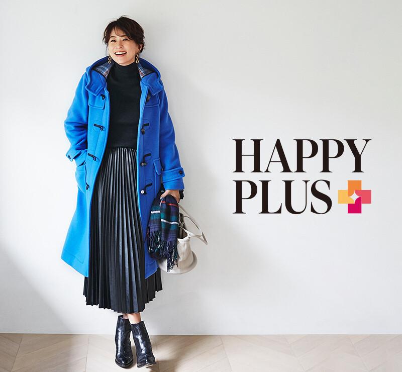 \ご優待会10%OFF/HAPPY PLUS 東京大丸店がニューオープンしました!!