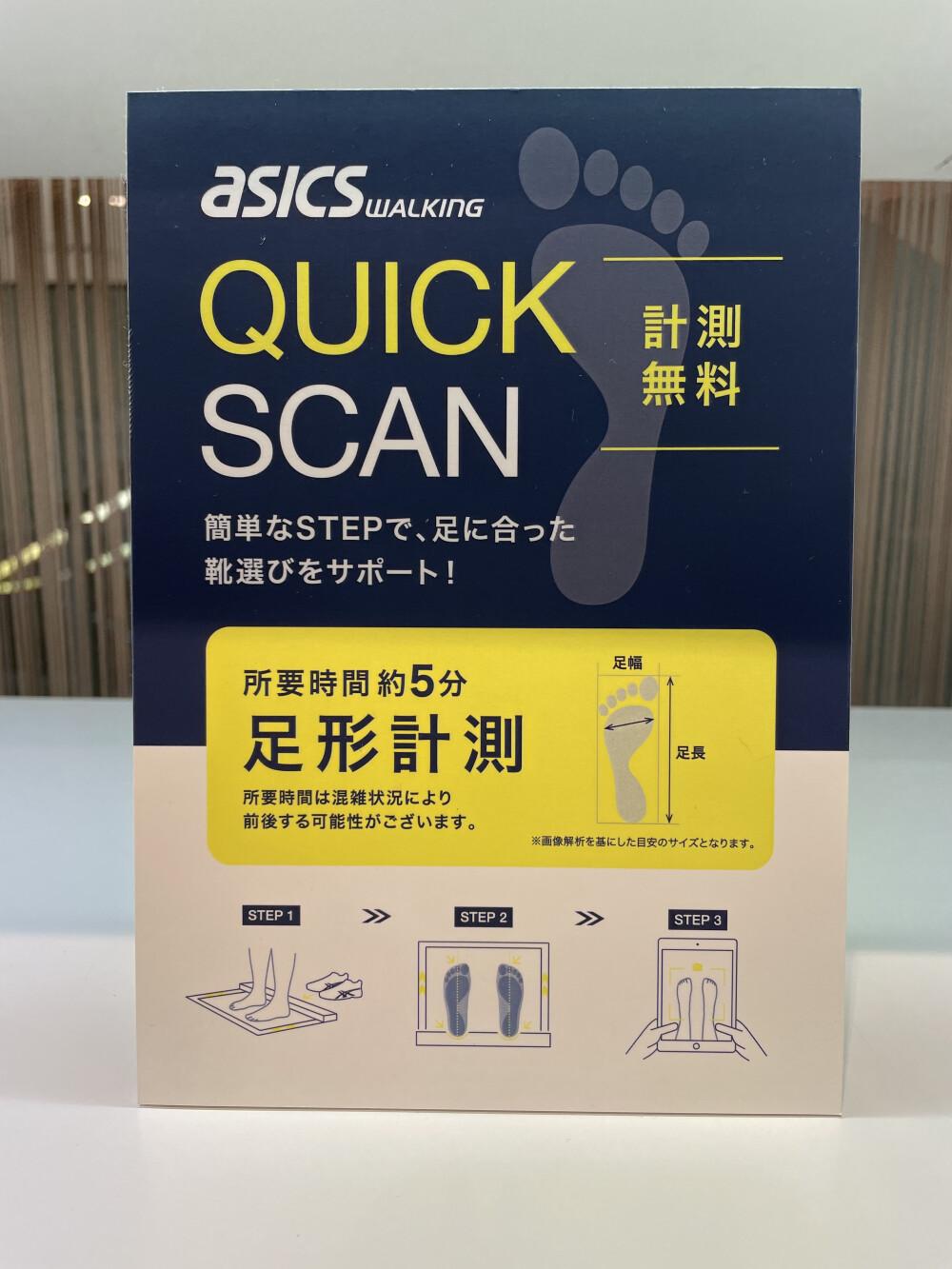 🎥🎞婦人靴【アシックス】足型計測のご紹介🎥🎞