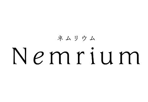 ネムリウム