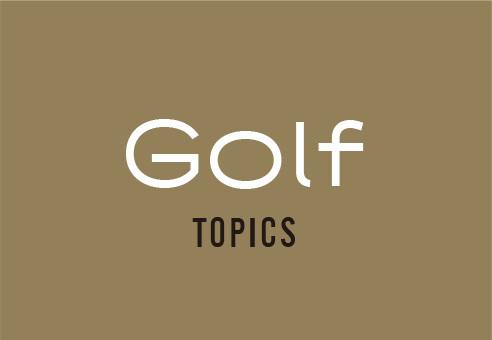 ゴルフ トピックス