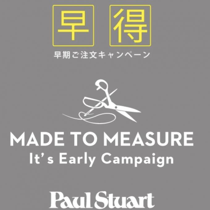 パターンオーダーフェア☆早得キャンペーン☆
