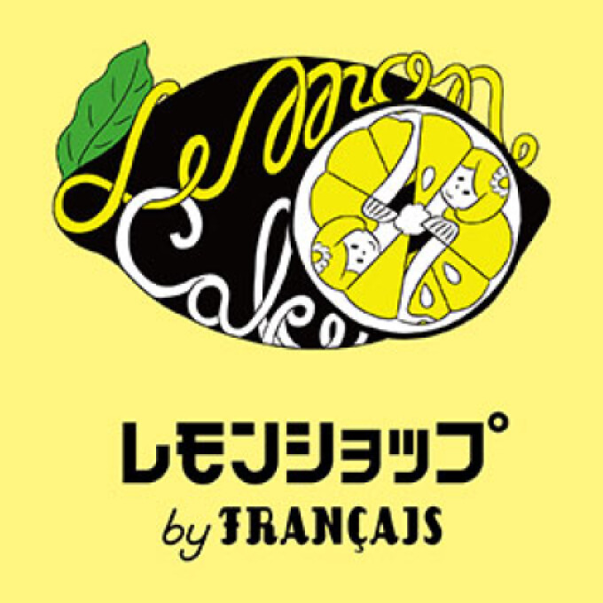 【期間限定ショップ】レモンショップがオープン!!