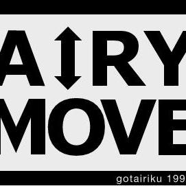 【五大陸】新ライン「AIRY MOVE」