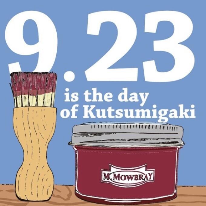 【靴磨きフェス2020開催】9/23 は「靴磨きの日」!