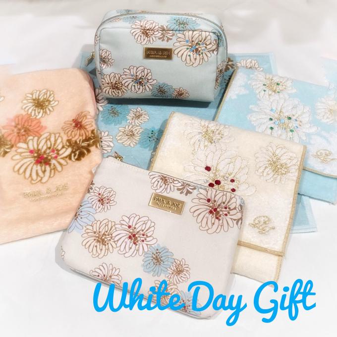 White Day💙おすすめハンカチギフト