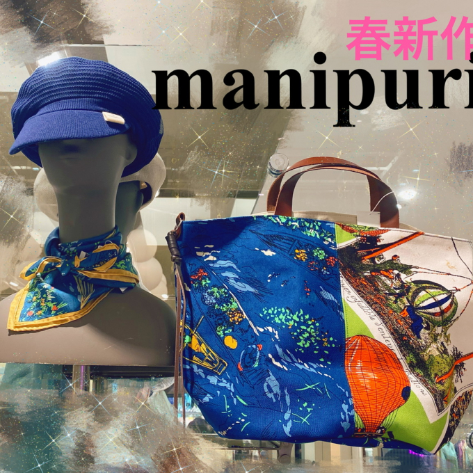 🤩<manipuri>春新作🌸 スカーフ&バッグ👜