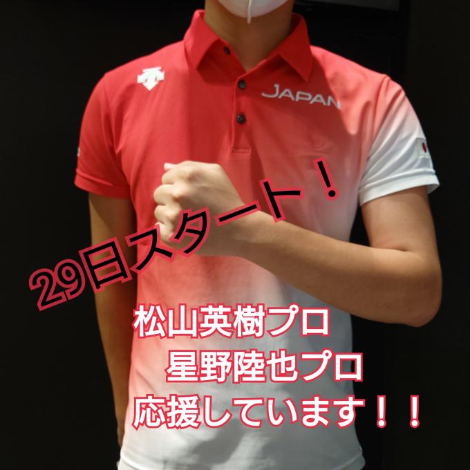 男子ゴルフ7/29スタート🎉ウェア販売✨