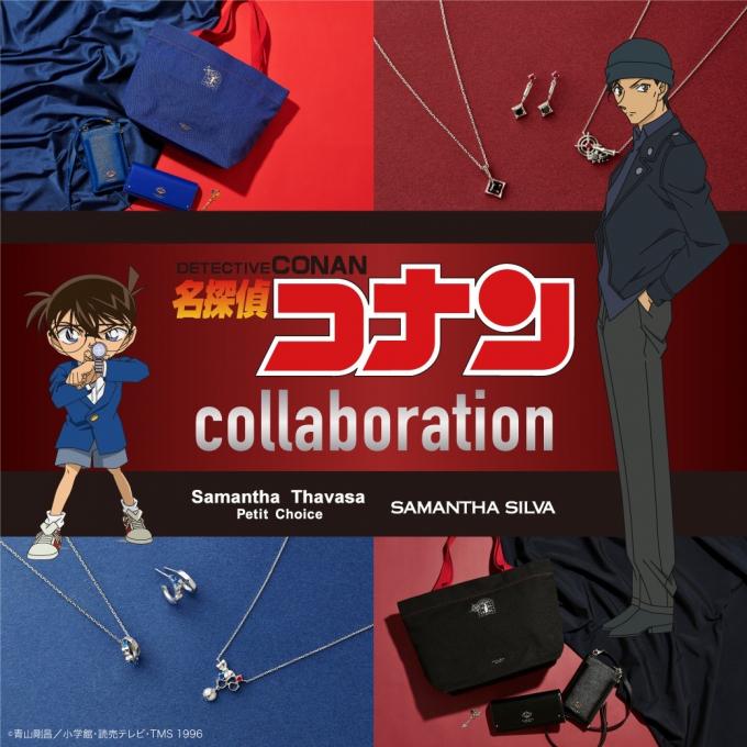 vol.35 名探偵コナンコラボ商品のご紹介!!!