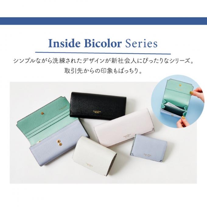 vol.27 新社会人向けレザーシリーズ