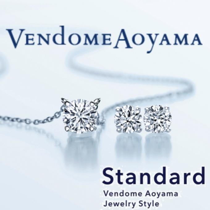 【ヴァンドーム青山】ダイヤモンドキャトルのご紹介