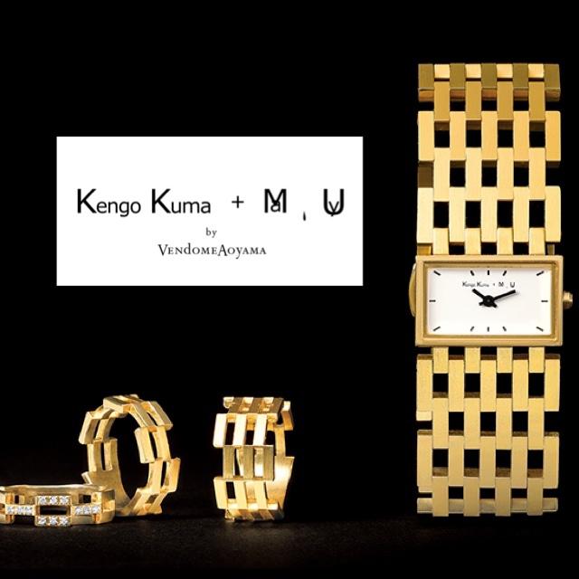 【ヴァンドーム青山】Kengo Kuma + MA, YUコレクションのご紹介