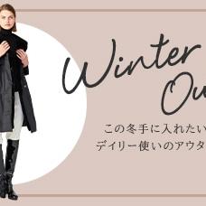 ◆上質なコート◆