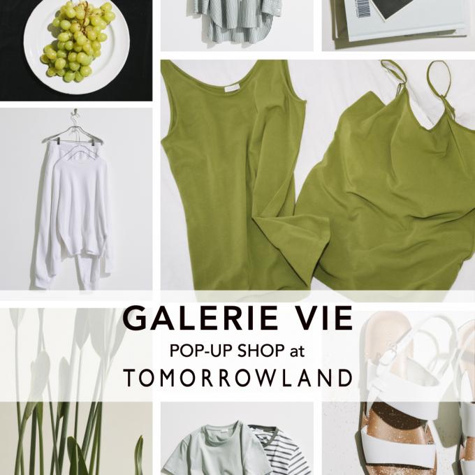 GALERIE VIE POP UP 2021.4.16~5.5