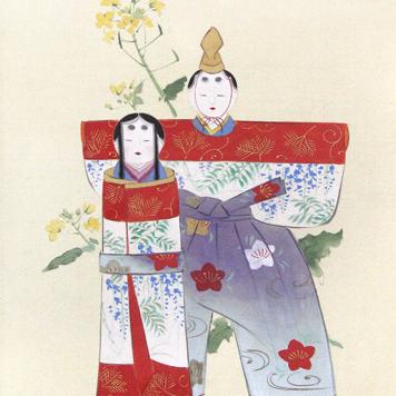 近代日本画巨匠展