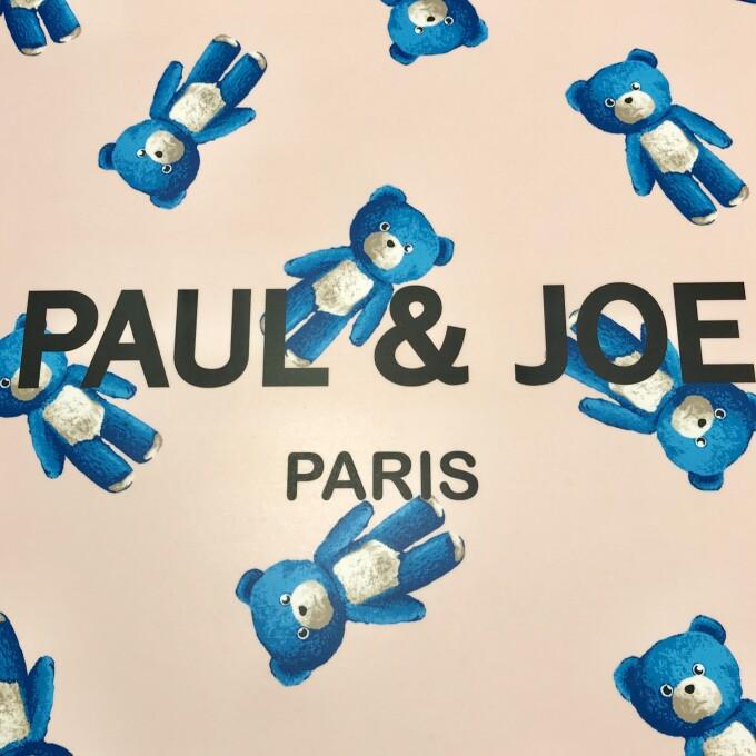【ポール&ジョー】パジャマ