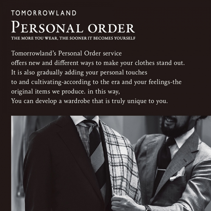 PERSONAL ORDER