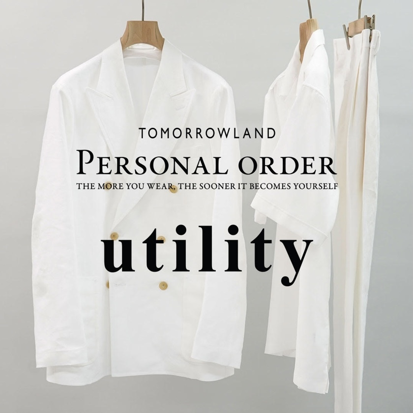 PERSONAL ORDER -UTILITY-