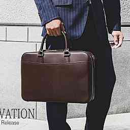 ビジネスマンに人気のメンズブリーフケースがリニューアル  INNOVATION <イノベーション>