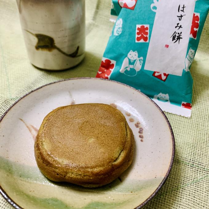 【赤坂柿山】毎週木曜日販売!「はずみ餅」