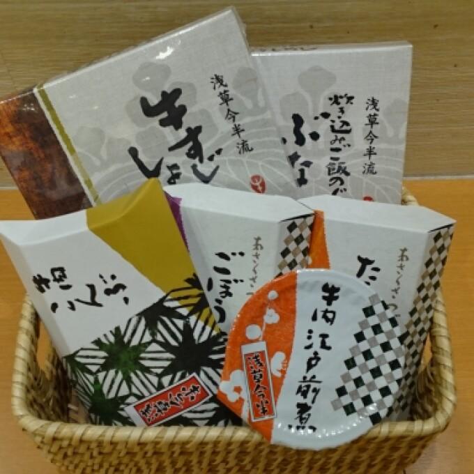 浅草今半から「創業125周年記念大感謝袋」のご紹介です!!
