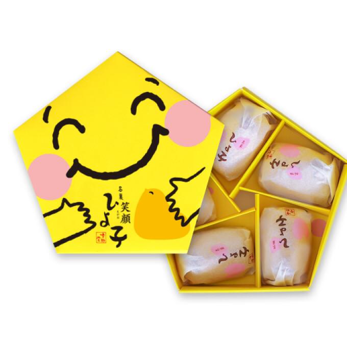 【和菓子 東京 ひよ子】期間限定「笑顔ひよ子」販売します!!