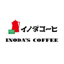 【期間限定出店】イノダコーヒ